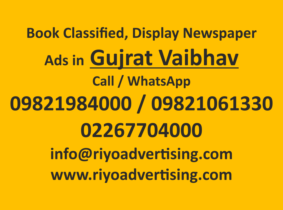 Gujrat Vaibhav ads in local and national newspapers