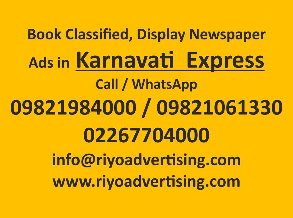Karnavati Express ads in local and national newspapers