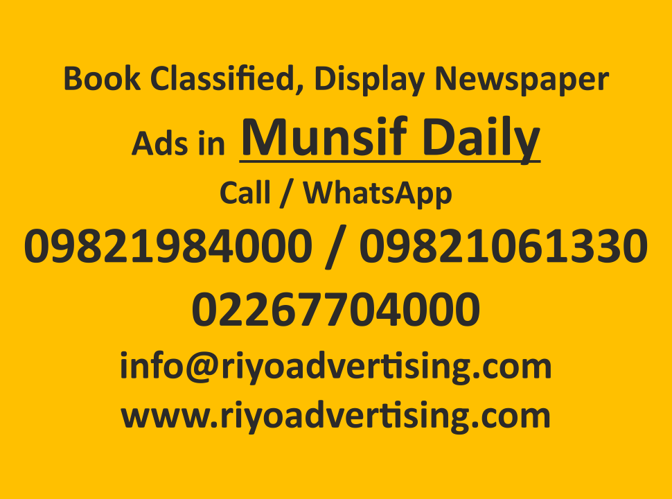 Munsif Daily ads in local and national newspapers