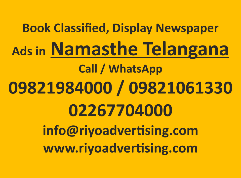 Namasthe Telangana ads in local and national newspapers