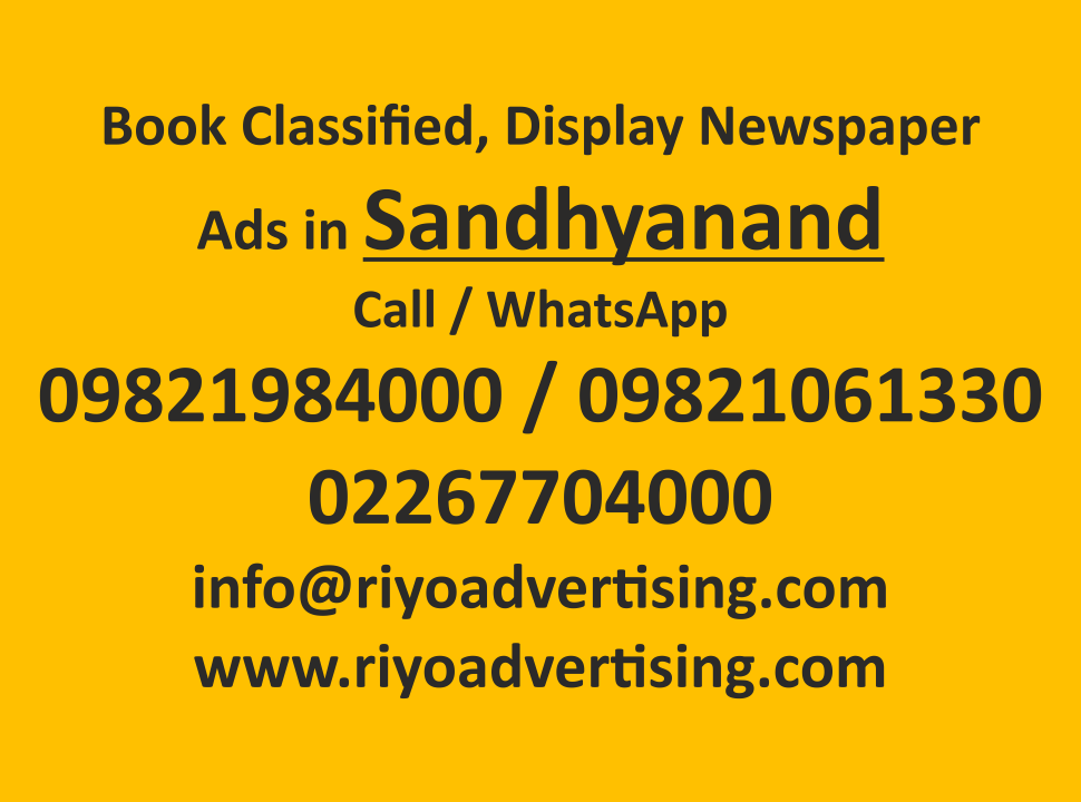 The Times of India ads in local and national newspapers