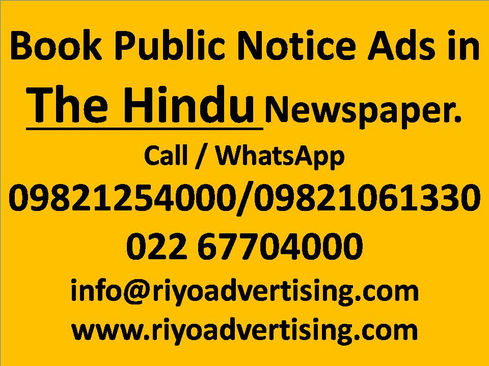 Hindu newspaper advertisement online booking tarrifs 2019