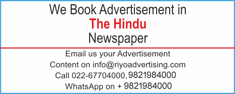 The Hindu ads in local and national newspapers