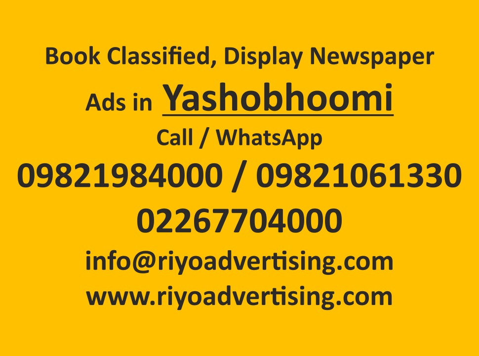 Yashobhoomi ads in local and national newspapers